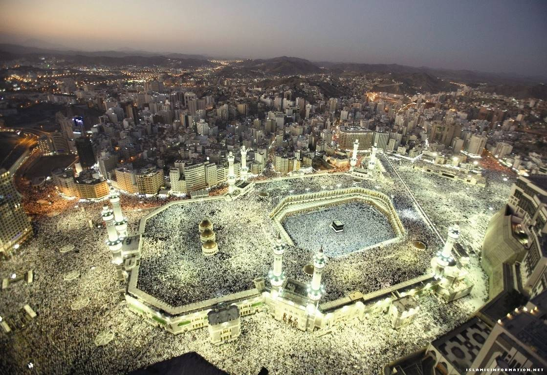 Hajj and the Commercialization of Mecca